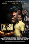 Pwofon Lanmou