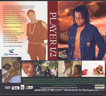 Player 1/2 Official DVD Cover - Back