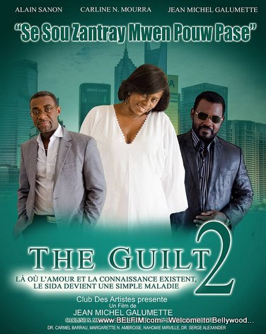 The Guilt 2 - Haitian Movie Poster