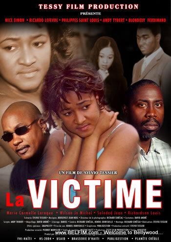 la victime official Movie Poster