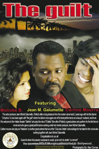 The Guilt Premiere Promo Poster
