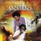 Li Se Manman-m Movie Poster