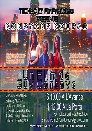 Konsyans Koupab Premiere Poster