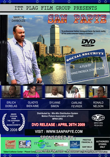 San Papye Movie Poster