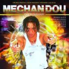 Mechandou Movie Poster